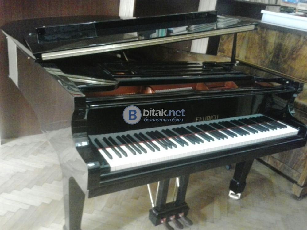 Наем на пиана и рояли