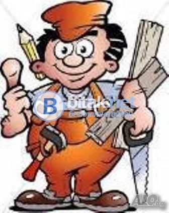 Дърводелски услуги по домове и офиси на ниски цени- веднага
