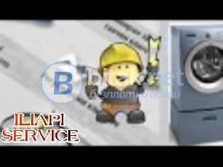 Сервиз битова бяла техника-ремонт на перални,миялни и сушилни машини
