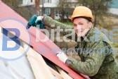 Специалност покриви- курсове и индивидуално обучение