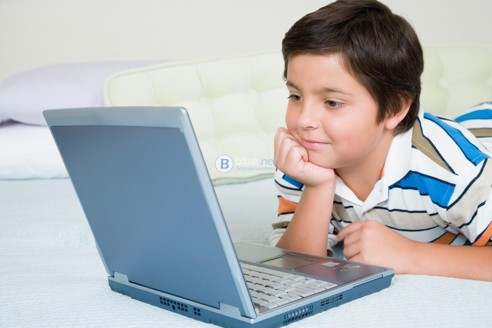 Индивидуална компютърна грамотност за деца и възрастни