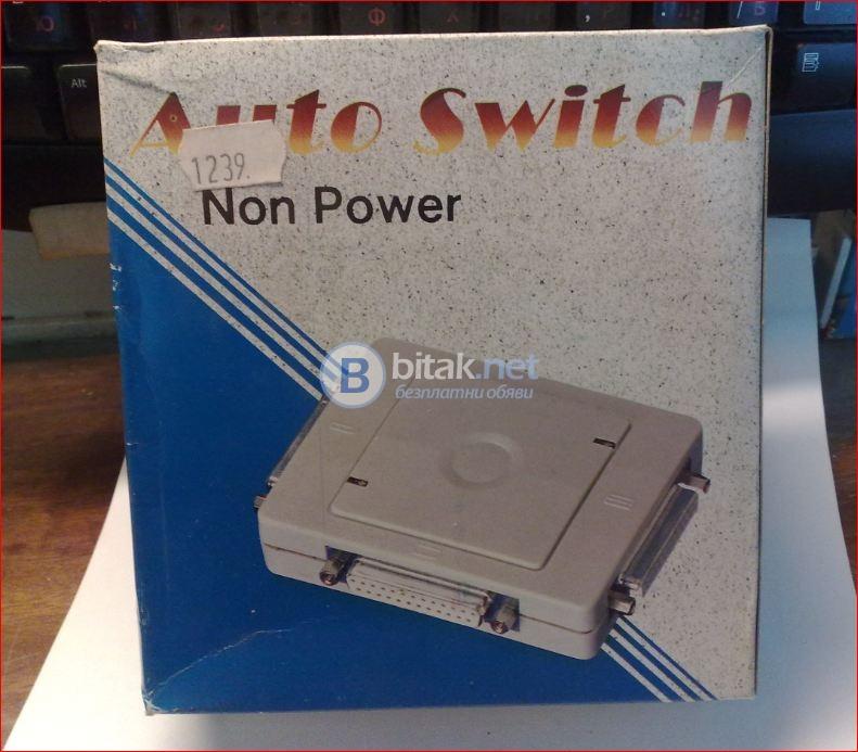 Паралелен  превключвател на 2 компютъра към 1 принтер