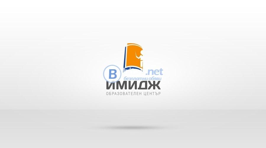 Курс руски език за студенти