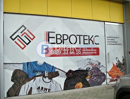 Евротекс - внос, сортиране и търговия на едро с дрехи втора употреба