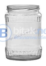 Нови стъклени буркани 314мл