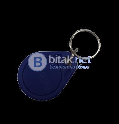 Безконтактни ключове - rfid чипове 125khz/ключове за електронни брави, асансьори, контрол