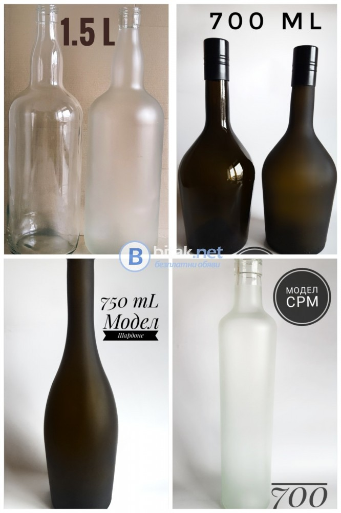 Нови стъклени бутилки + тапи
