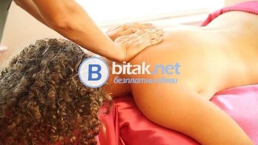 Събудете сетивата си с горещ ориенталски масаж
