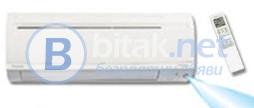 Промоция на климатик daikin ftxs25j/rxs25l professional за 1 600 лв. с вкл. монтаж и 3 год