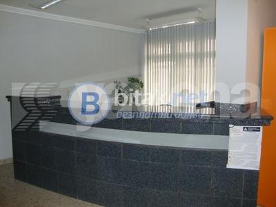 Наем офис, гр. софия, хладилника id: 59601