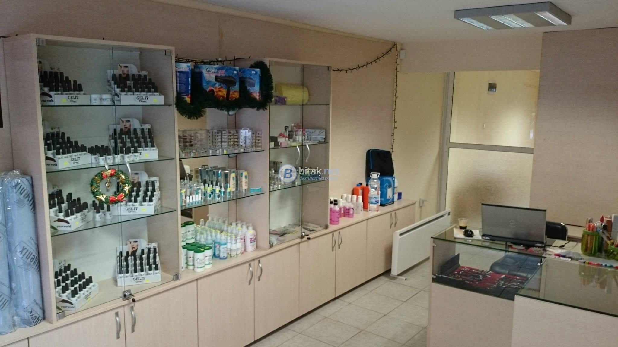 Antoanet shop