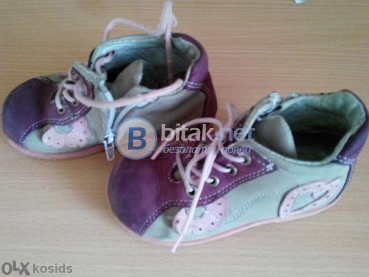 Детски обувки от естественна кожа