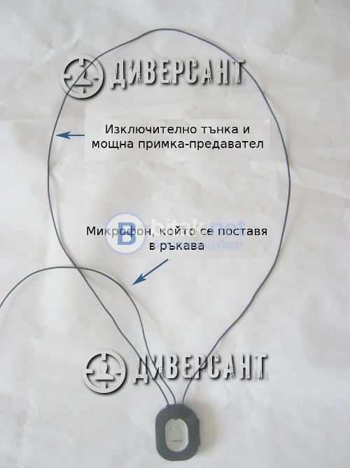 Bluetooth примка за невидима микрослушалка dvs6 и магнитни микрослушалки