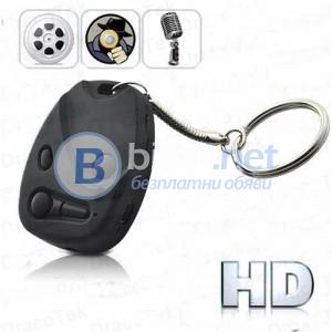 Ключодържател дистанционно със скрита камера 250