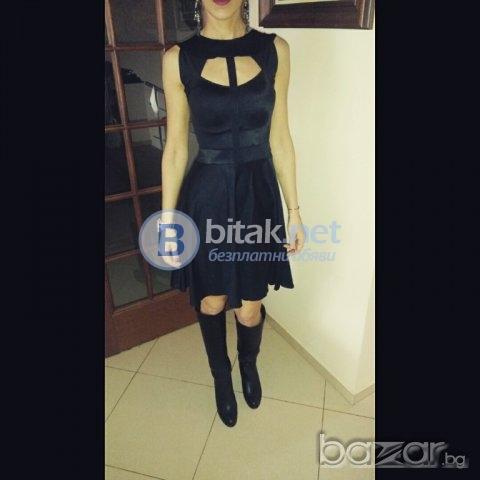 Страхотна рокля