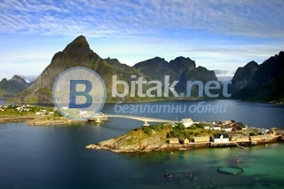 Самолетна екскурзия до скандинавия 2015