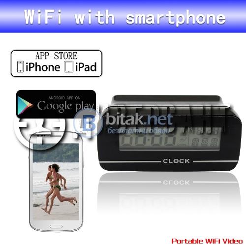 Wi-fi скрита камера скрита в електронен будилник 704