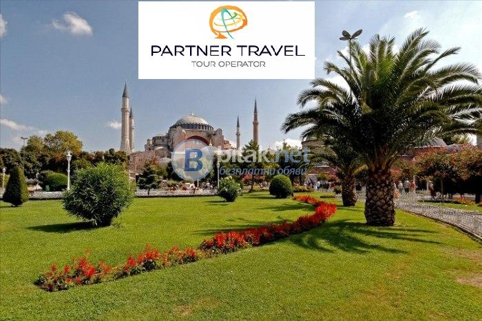 Екскурзия до истанбул - промо цени зима 2015