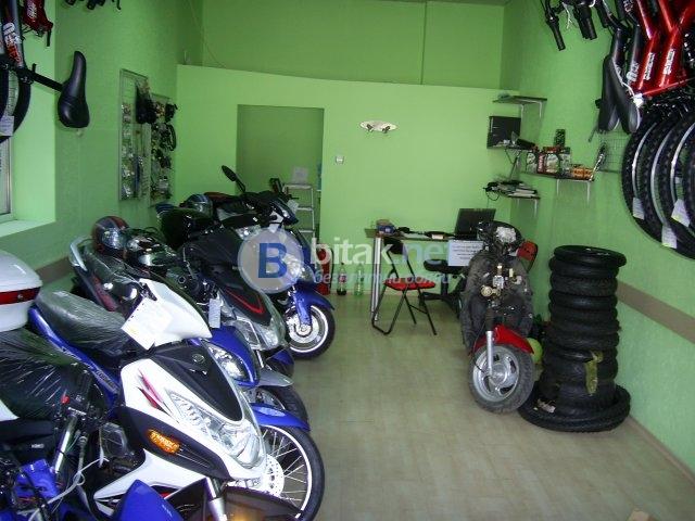 Части, гуми, ремонт на атв, скутери и мотори