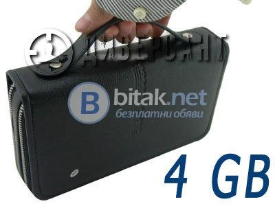 Скрита камера в унисекс ръчна чанта 227