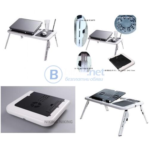 Маса за лаптоп с вграден охладител e-table
