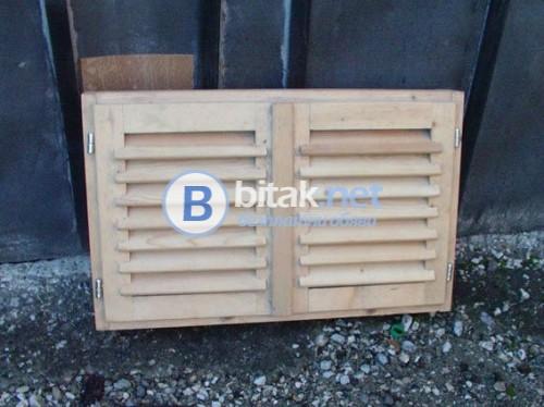 Производство на дървени прозорци, врати, елементи от масив и всичко свързано с масива.
