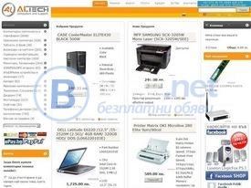 Компютърна периферия и компоненти от компютърен магазин алтех