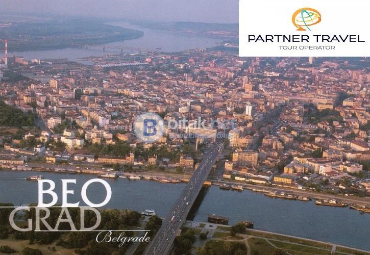 Екскурзия до белград – майски празници
