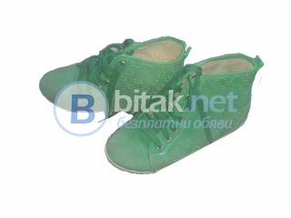 Зелени кецове