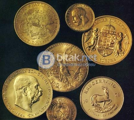 Купувам всякакви златни монети- 0887105444