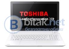 Лаптоп toshiba satellite l50-b-1vu