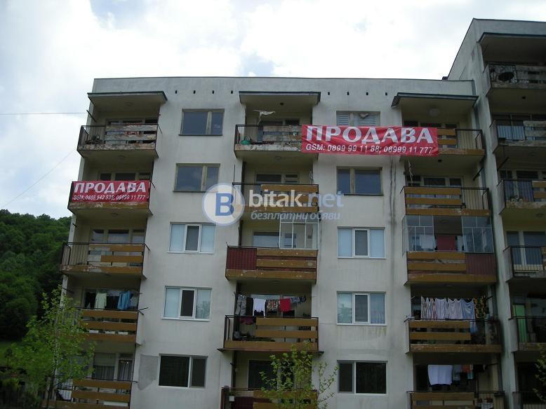 Промо цени! 4 апартаментa в гр. трявна кв. демириев хан