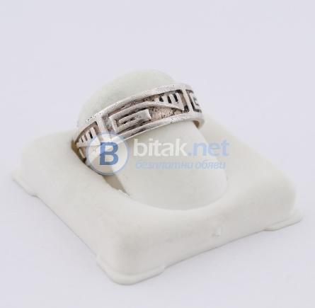 Сребърен пръстен - 4.42 гр - 13.30 лв