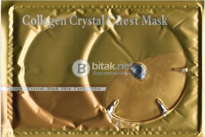 Колаген маска за гърди