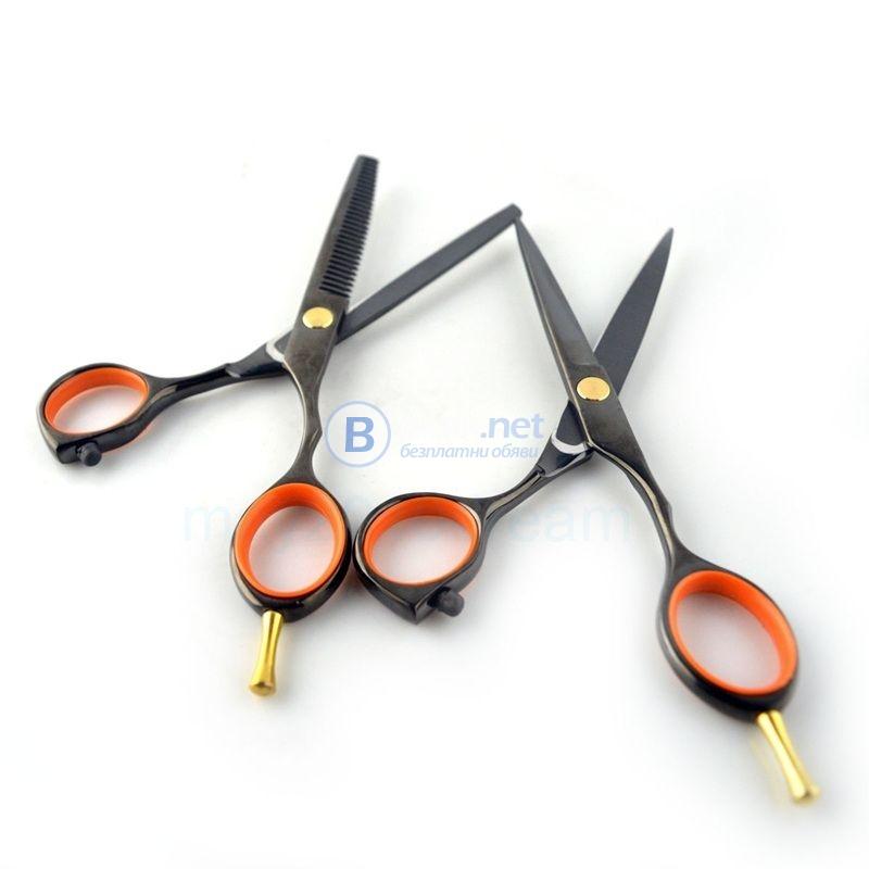 Ножици комплект
