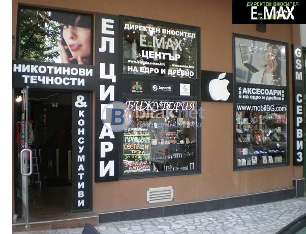 Магазин за електронни цигари на едро и дребно, официален вносител на никотинови течности