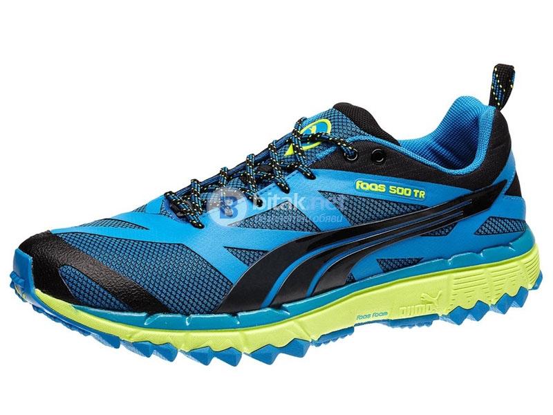 Puma оригинални мъжки маратонки faas 500 tr