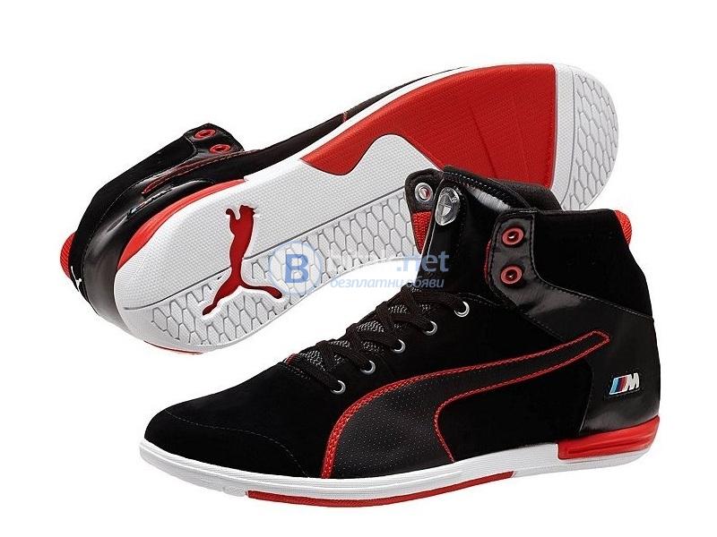 Puma оригинални мъжки спортни обувки bmw m pilot