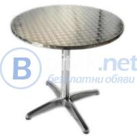 Маса от алуминий кръгла с диам.60см