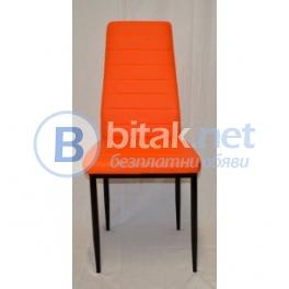 Стол нувола от метал и изкуствена кожа