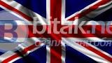 Работа в англия без комисиони