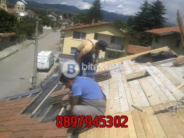 Ремонт на покриви 0897945302