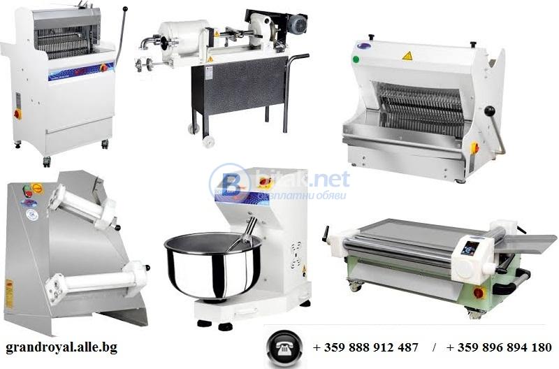 Машини за хлебопроизводство - хлеборезачки, тестомесачки,тестооформители,сито за брашно,