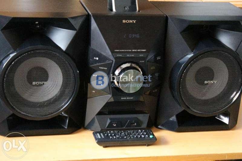 Sony hcd-ec719ip hifi usb mp3