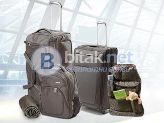 Куфари, чанти и аксесоари за път - дормео и сийберг