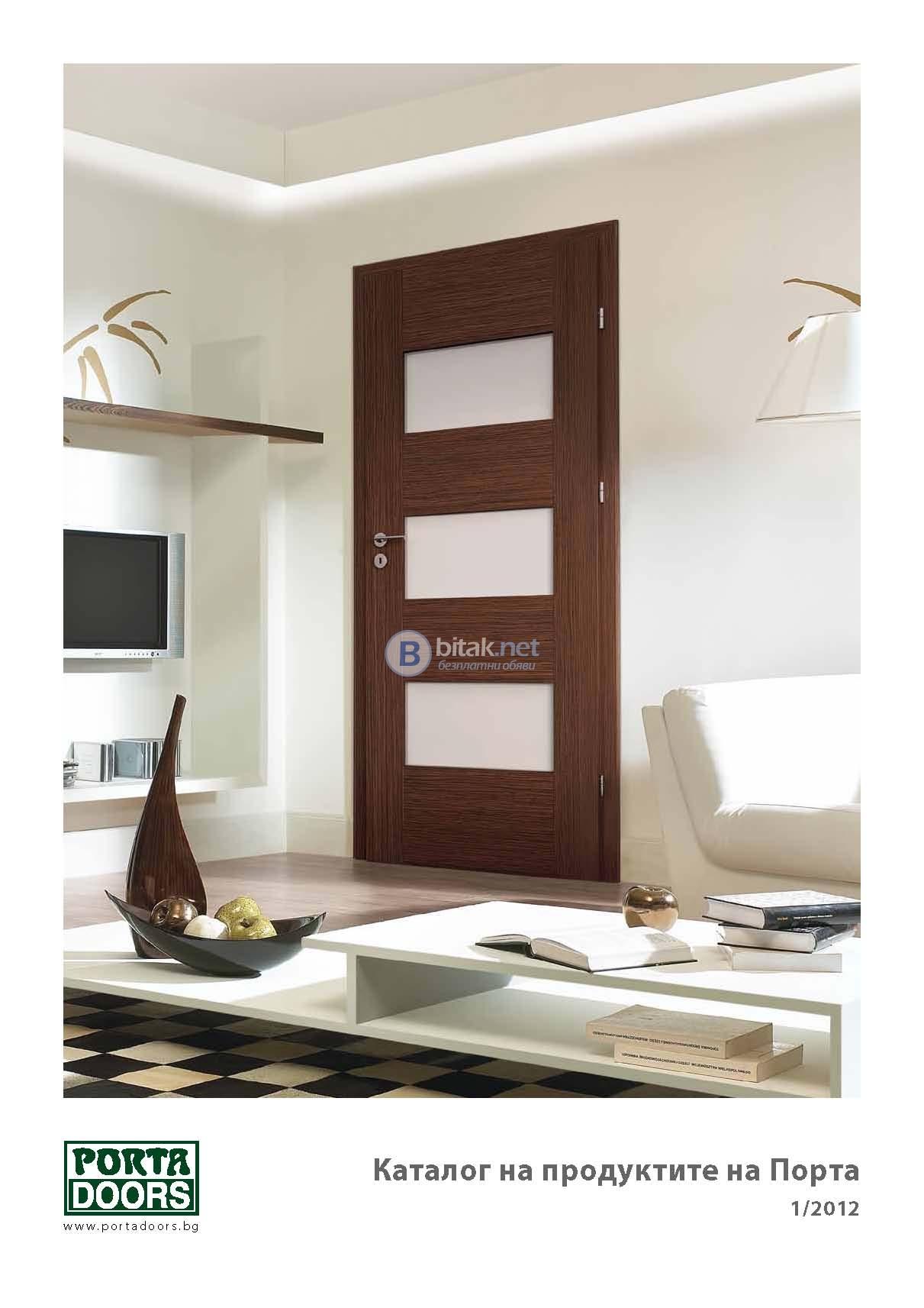 Евтини интериорни врати
