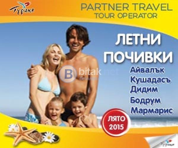 Почивка в турция - ниски цени