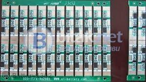 Продавам pcm for li-fe 3.2v акумулаторни батерии