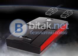 Продавам външна батерия yb651 13000mah black
