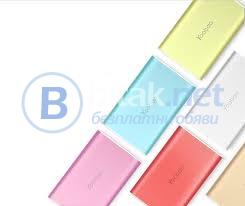 Външна батерия yb m3 7800mah